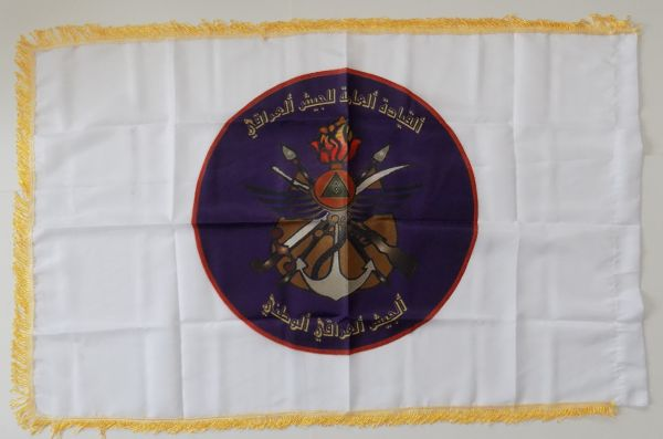 Post 2003, Iraqi Military Banners Gen_cm10