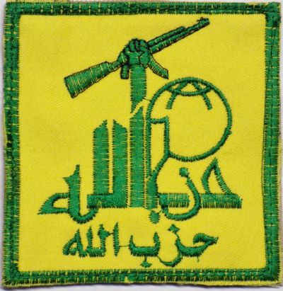 Peace Brigades and Brigades of the Popular Defense patches - Page 2 Hizb_a10