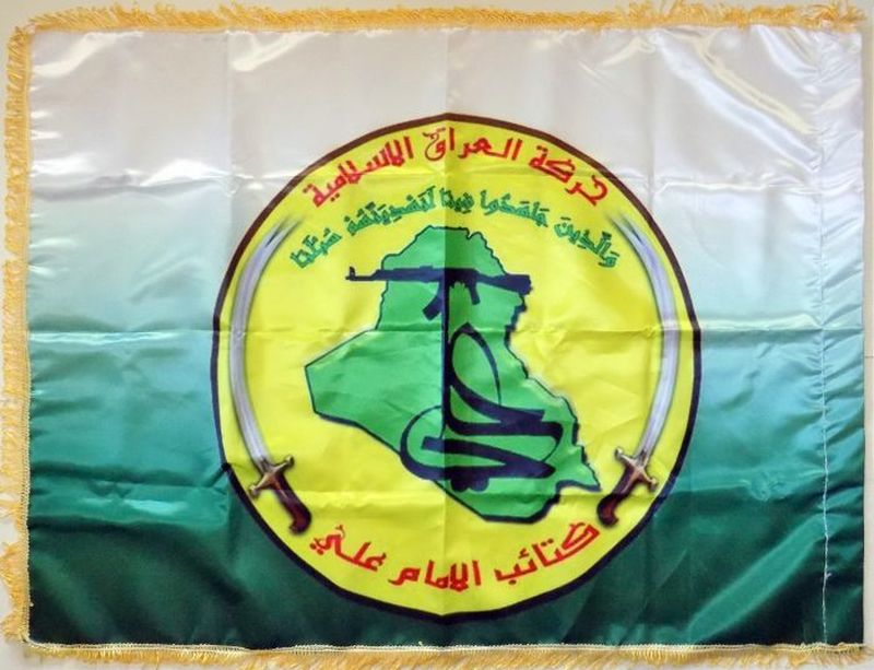 Popular Defense Brigade and League of the Righteous Flags - Page 2 Imam_a10