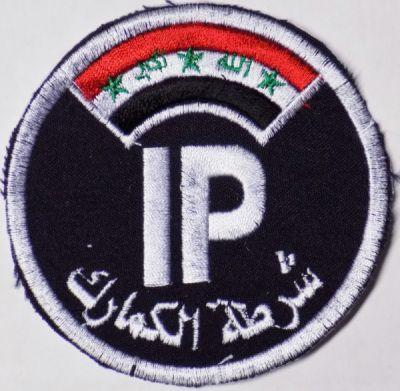 Iraqi Made Patch haul Ip-cus10