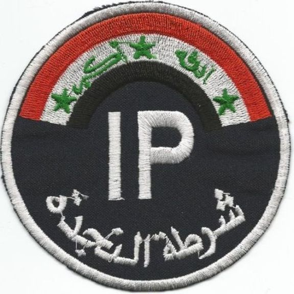 Iraqi Made Patch haul Ip_res10