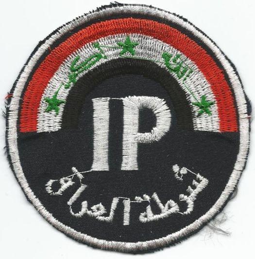 Iraqi Made Patch haul Iraqi_12