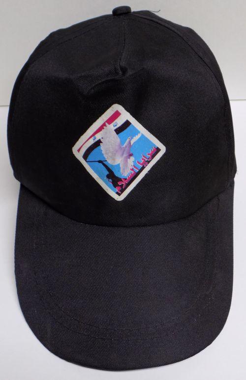 Peace Brigade Black Baseball Cap Peace_10
