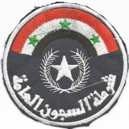 Iraqi Made Patch haul Public10