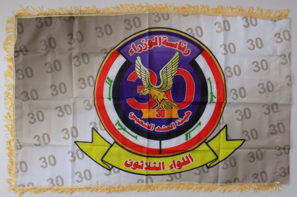 Post 2003, Iraqi Military Banners Thirti10