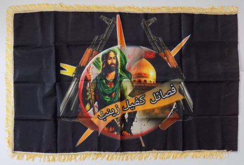 Popular Defense Brigade and League of the Righteous Flags - Page 2 Zainab10