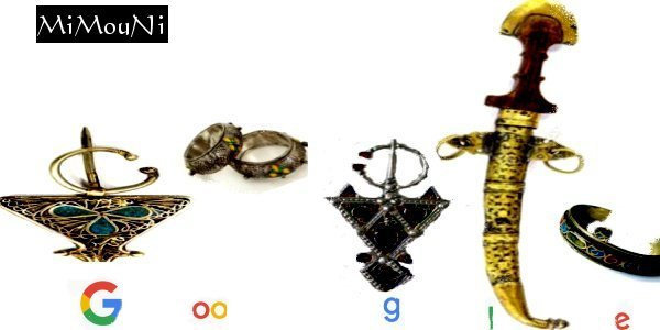 Reseau Souss  شبكة سوس - Portail Google12
