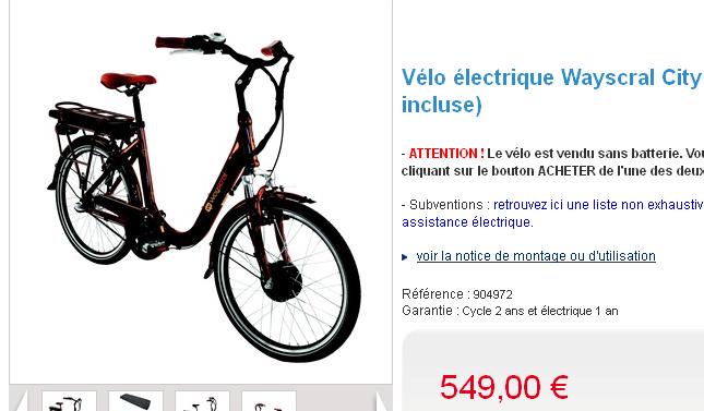 Vélo électrique Wayscral Flexy 215 Vylo_y12