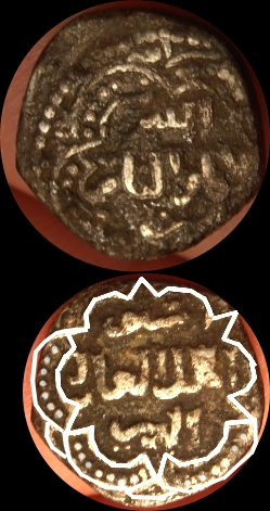 Demi dirham ayyoubide du sultan Sayf al-Din al-Adil (1199-1218) Bip_bi10