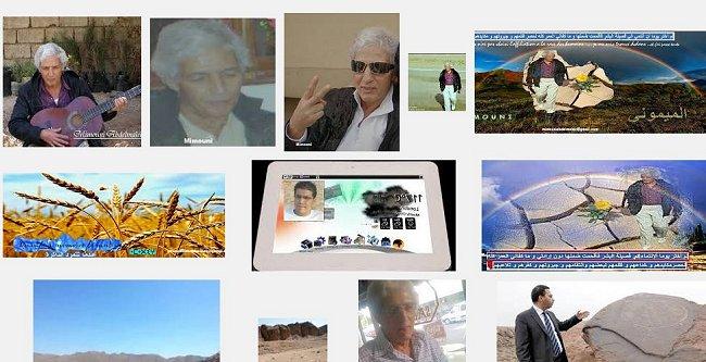 tamazight - tamazight biz tout a commencé en 2004 pour finir en sabordage par mimouni  sur les rives de la seine Mimoun10