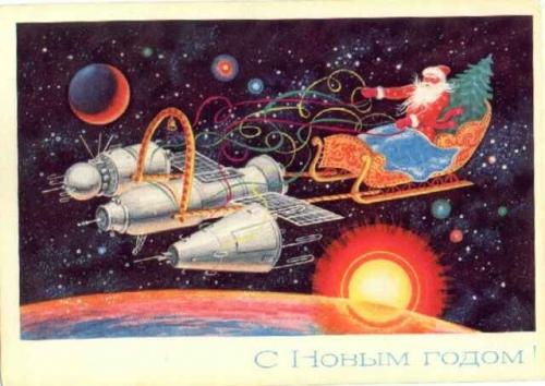 Buone Feste Santa-10