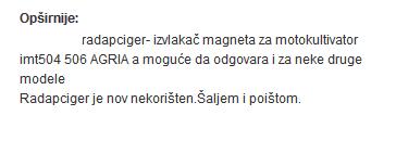 IMT motokultivatori Knjaževac  Screen10