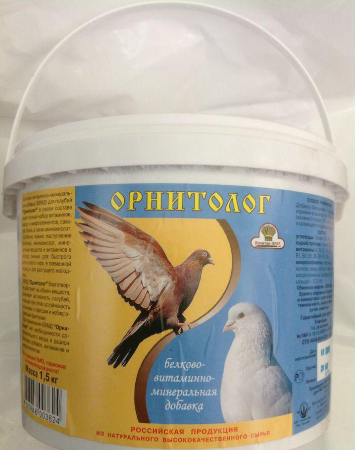 голубей - Минеральная добавка для голубей Aezaia10