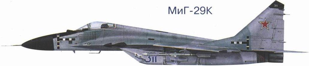 Admiral Kuznetsov 1/350ème de Trumpeter. - Page 3 Mig_2910