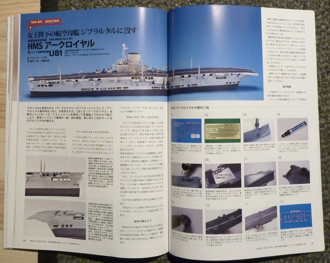Derniers achats (2) - Page 22 P1060720