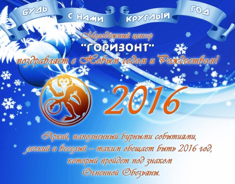 Скоро, скоро Новый год! :) Aeezae10