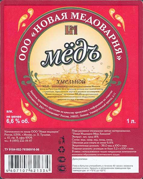 russe Rlp34010
