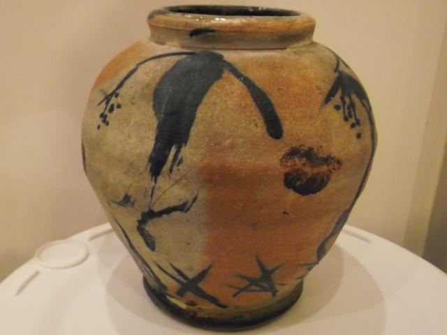 """8"""" vase, French? 2012-013"""