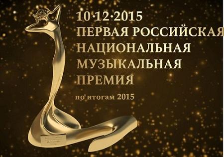 Голосование за Серебро 01891410