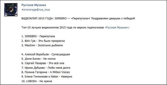 Новости о группе Серебро - Страница 2 Snap_210