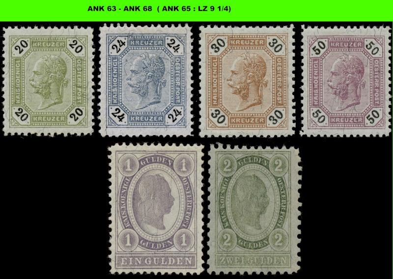 Die Freimarkenausgabe 1891/1896 Komple17
