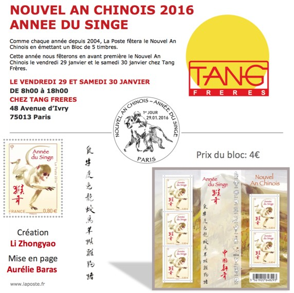 Nouvel An Chinois 2016 Singe10