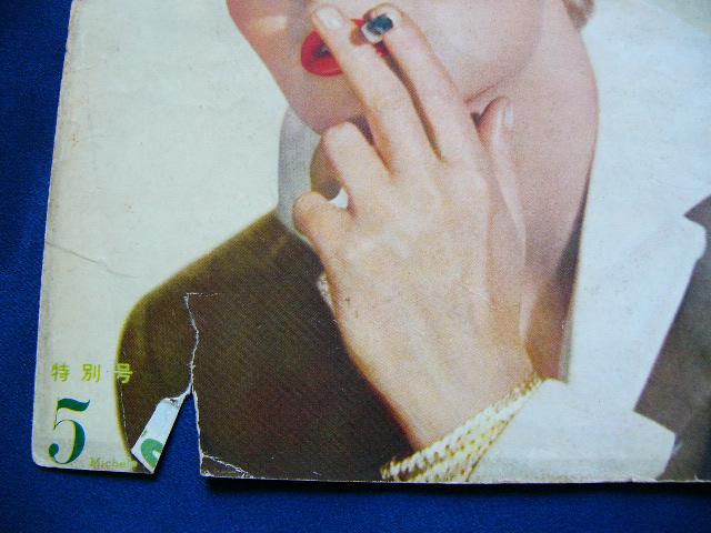 Marie Antoinette avec Michèle Morgan (Delannoy) - Page 4 00065110