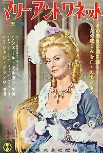 Marie Antoinette avec Michèle Morgan (Delannoy) - Page 4 _3513