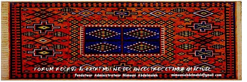Monde - #Monde Amazigh Berbere Mimoun10