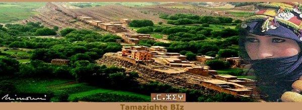 Bled - Tamazighte reprend le flambeau du Bled Amazigh Tamazi11