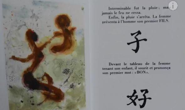 """""""Le Maître des Signes"""" de Pierre Aroneanu Bon_ch10"""