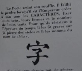 """""""Le Maître des Signes"""" de Pierre Aroneanu Fils10"""
