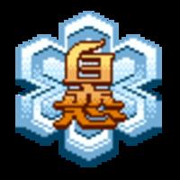 [Escalação] Colégio Hakuren Hakure11
