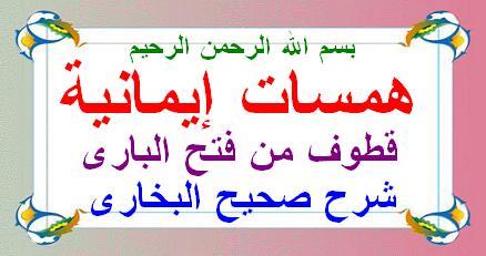 كفران العشير Albare10
