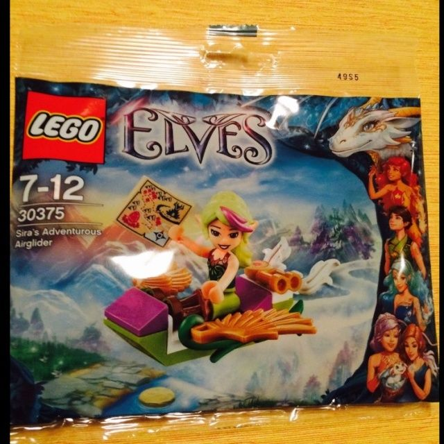 Lego Elves 2016 ! - Page 2 Promo10