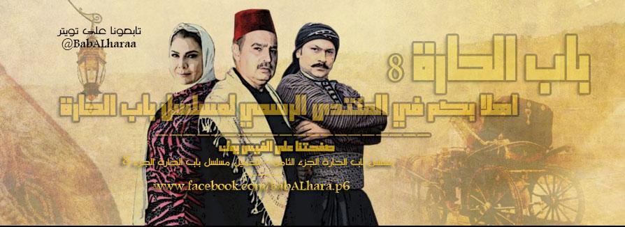 دراما العربية