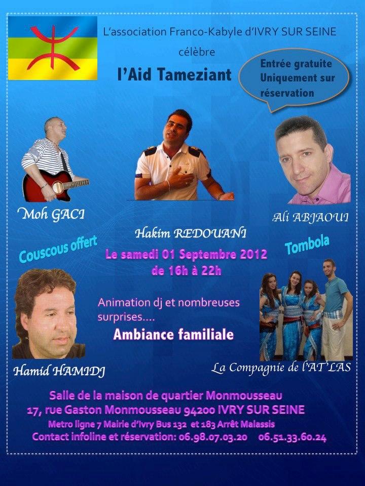Hamid HAMIDJ : Chanteur Kabyle - Folklore-Chaâbi 48821710