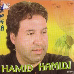 Hamid HAMIDJ : Chanteur Kabyle - Folklore-Chaâbi Hamid_11