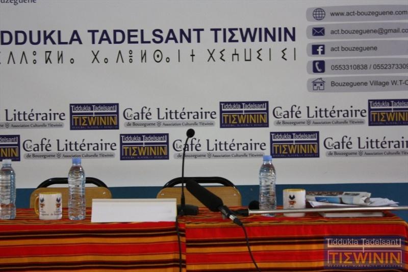 """L'association culturelle Tiɛwinin-Bouzguene dénonce l'interdiction d'une conférence sur """"l'avenir de la Kabylie"""" Ti10"""