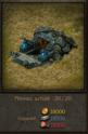 Les Batiments pour les ressources 1110