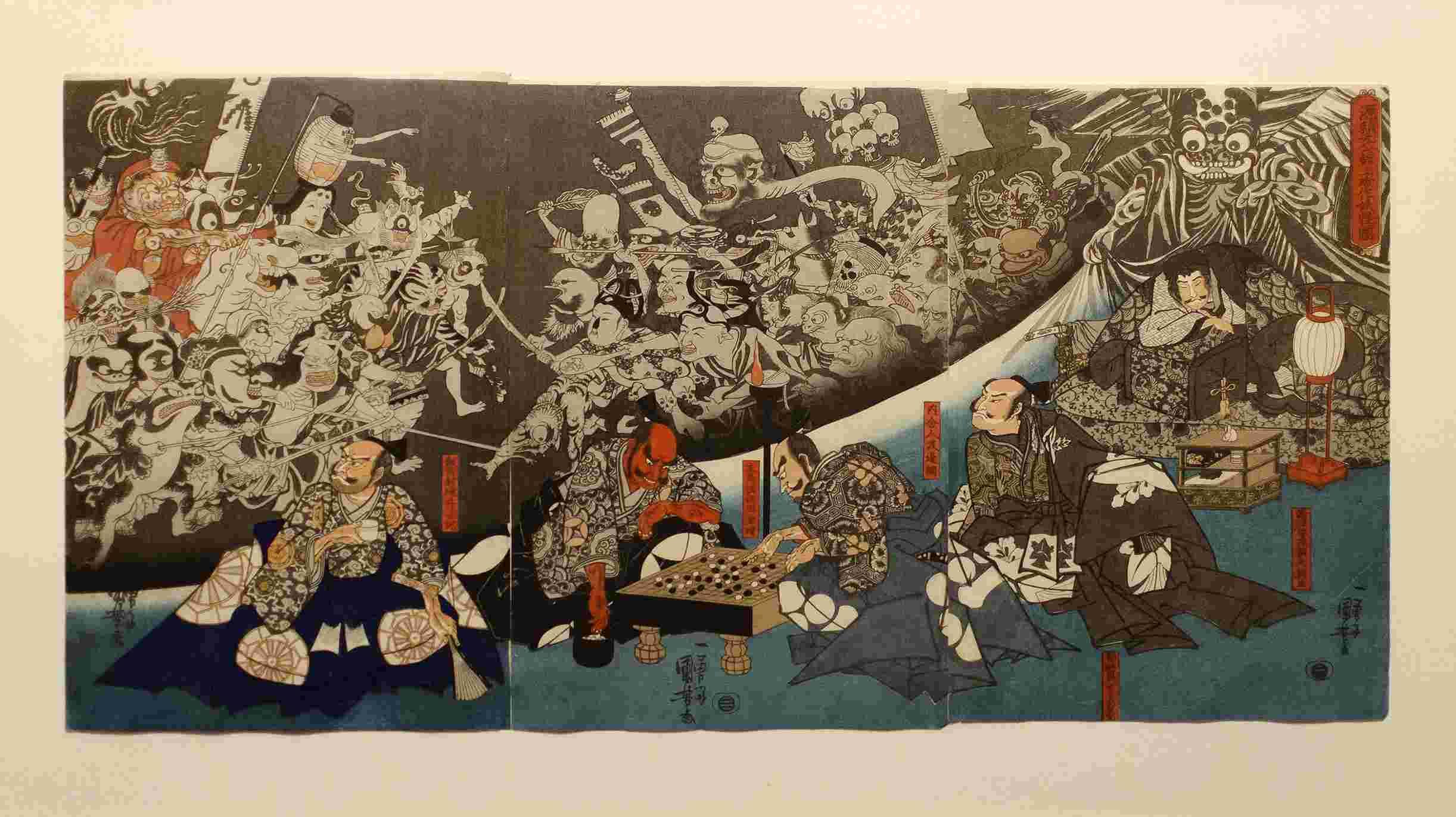 [bank] Vos photos de référence perso : Musées Kuniyo10