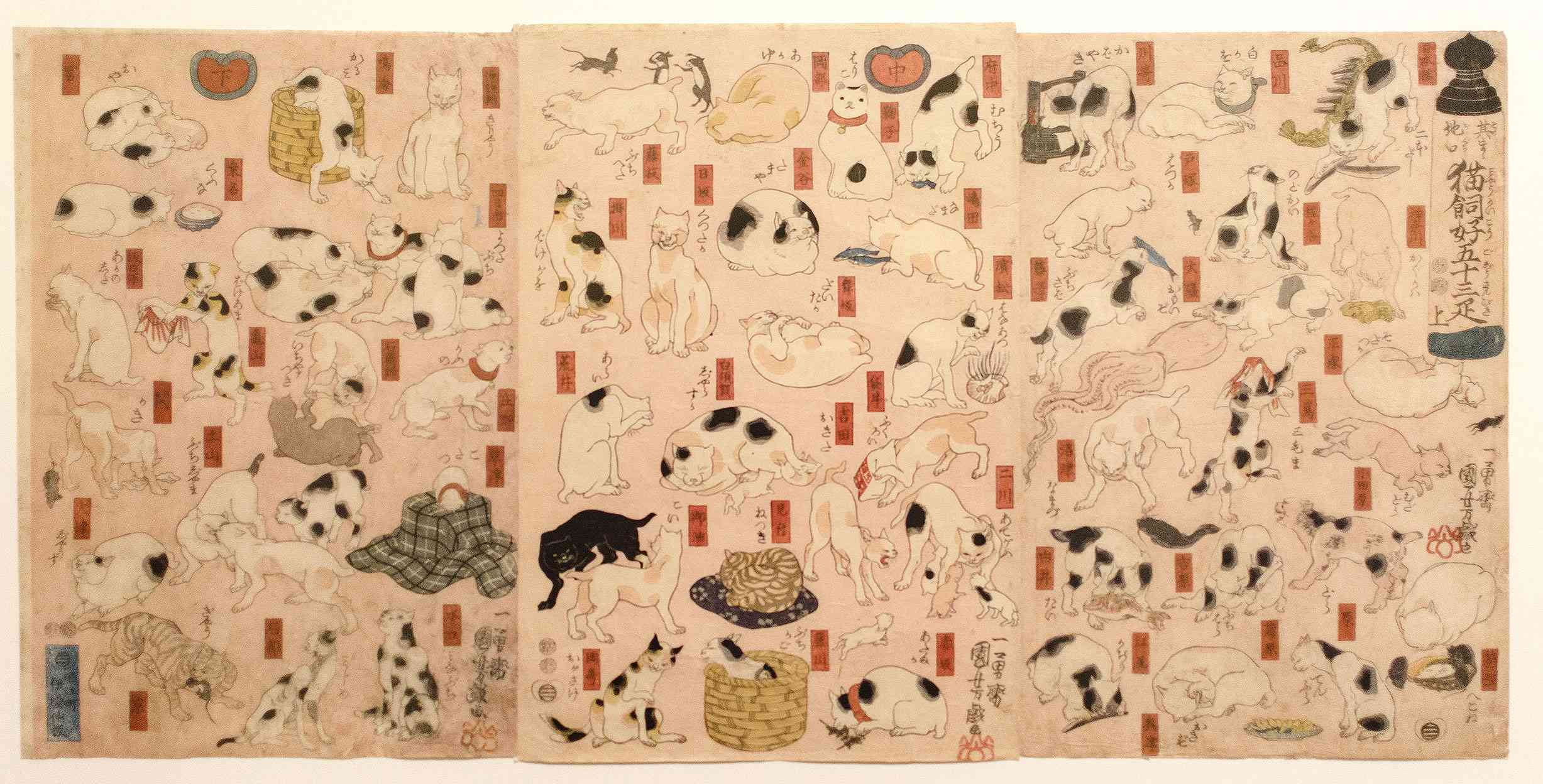 [bank] Vos photos de référence perso : Musées Kuniyo12