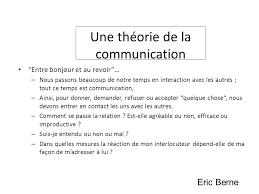 """la communication (dans tous ses supports et ses """"insupportables"""". Images87"""
