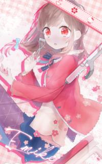 Hara Emiko