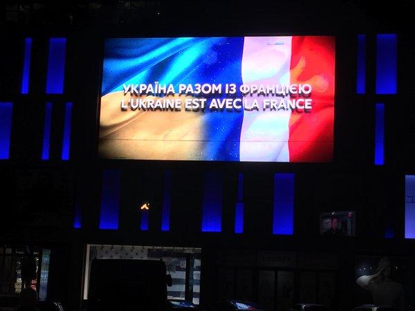 La France en guerre . . . Bruxelles aussi . . . et maintenant l'Allemagne, la Grande Bretagne et l'Espagne aussi . . .  Ctyvya10