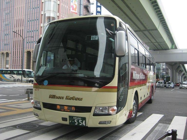 [2014年の夏][神戸市] 日本交通 47710