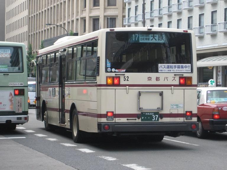 52 Img_3410