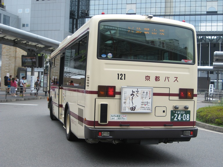 121 Img_4111