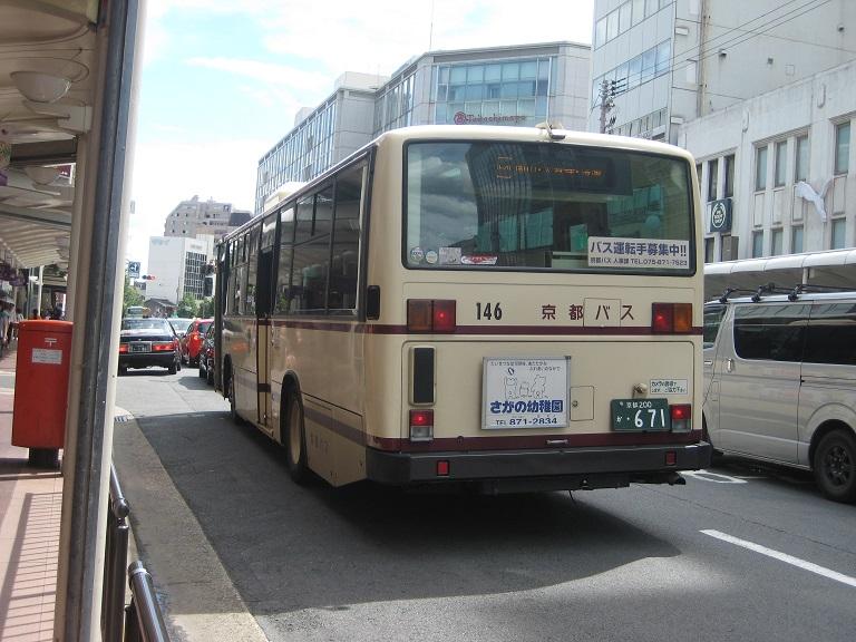 146 Img_6310