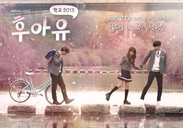 [K-drama] 후아유 - 학교 2015 (School 2015 : Who are you) Who_ar10